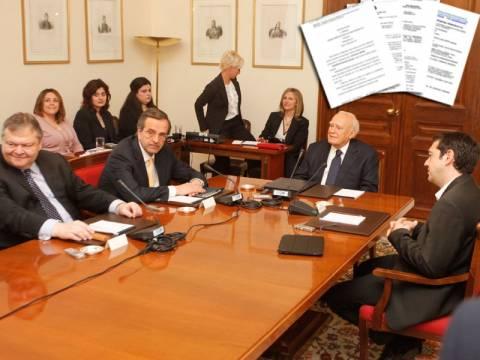 Αυτά είναι τα πρακτικά της σύσκεψης των πολιτικών αρχηγών
