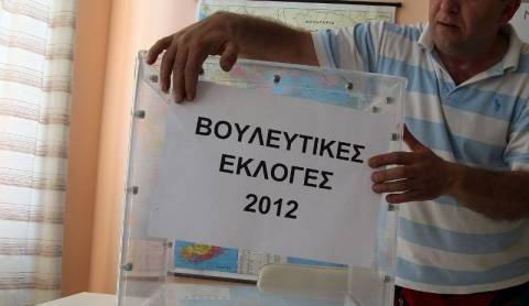 Την Παρασκευή το διάταγμα για προκήρυξη νέων εκλογών