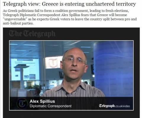 Telegraph: Η Ελλάδα μπαίνει σε παρατεταμένη ακυβερνησία