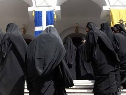 ΣΟΚ: Αδελφότητα «Δεν Πληρώνω» στο Άγιον Όρος!