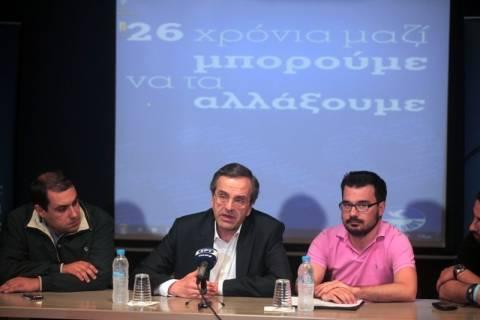 Σαμαράς: Ελπίδα η νίκη της ΔΑΠ - ΝΔΦΚ