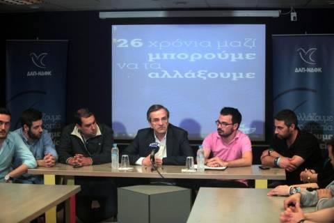 Νέα επίθεση Σαμαρά στον ΣΥΡΙΖΑ από τα γραφεία της ΟΝΝΕΔ