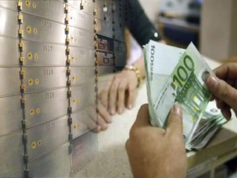 Κρίσιμη μέρα για το τραπεζικό σύστημα