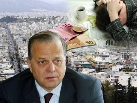 Καταγγέλουν απαλλαγή χαρατσιού για ακίνητα του Μυτιληναίου
