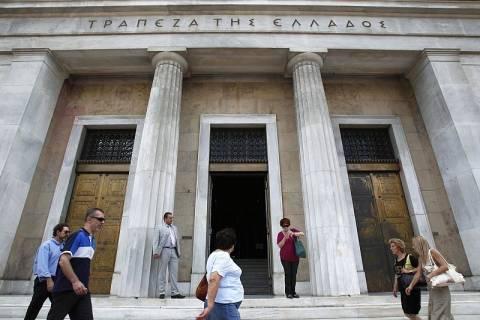 Η Τράπεζα της Ελλάδος διαψεύδει τα περί πλαφόν στις αναλήψεις
