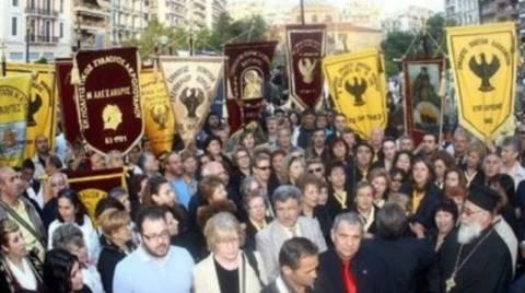 Εκδήλωση μνήμης για τη Γενοκτονία των Ποντίων στη Θεσσαλονίκη