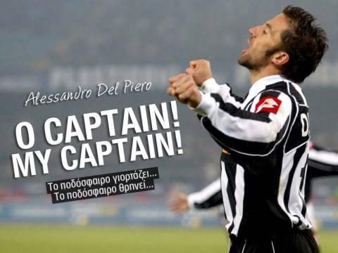 «Αντίο» μεγάλε Ντελ Πιέρο!