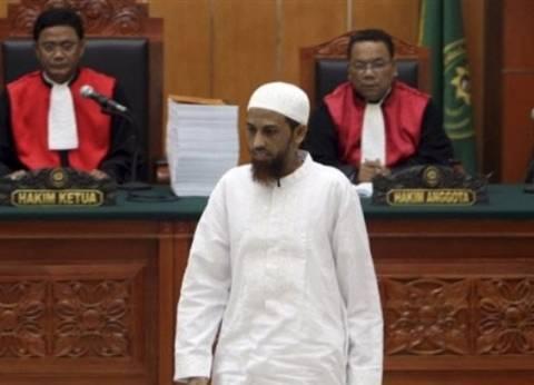 Ινδονησία: Συνεχίζεται η δίκη για τις βομβιστικές επιθέσεις του 2002