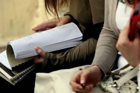 Πανελλαδικές: Τα θέματα της Νεοελληνικής Γλώσσας