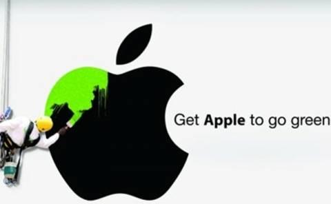Η Apple γίνεται «πράσινη»