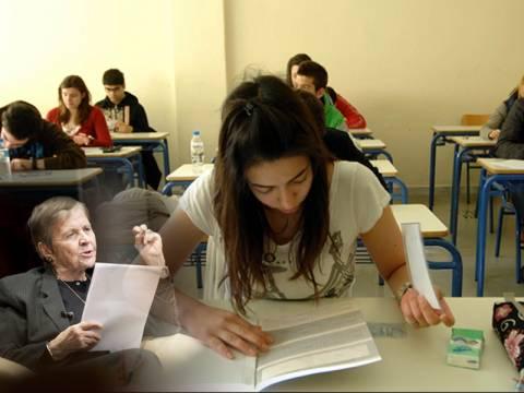 Πανελλαδικές: Οι απαντήσεις στη Νεοελληνική Γλώσσα