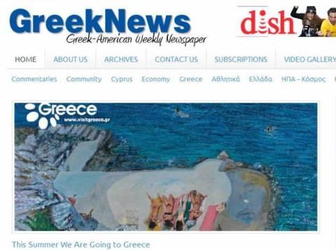 Εκστρατεία ομογενών: «Φέτος το καλοκαίρι πάμε Ελλάδα»