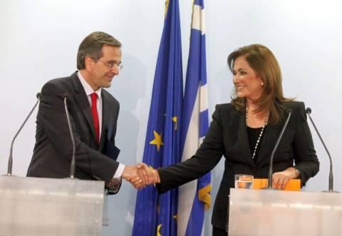 Ανακοίνωσαν τη συνεργασία τους Σαμαράς-Μπακογιάννη