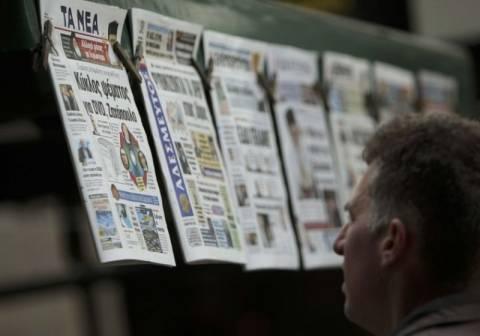 Οι εφημερίδες με μια ματιά