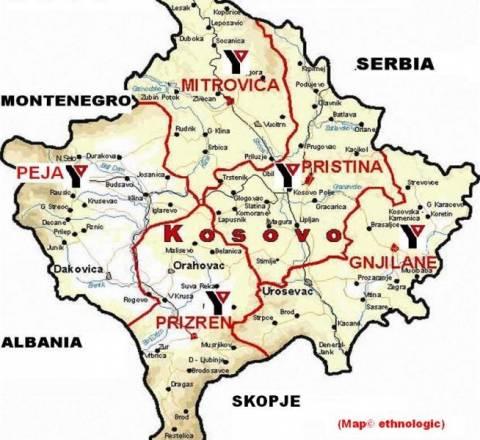 Βελτίωση των σχέσεων Σερβίας – Κοσσόβου ζητά ο Γιαχγιάγκα