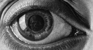 TEST: 25 καταπληκτικές Οπτικές Ψευδαισθήσεις