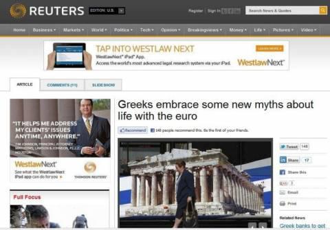 Reuters: Ορισμένοι Έλληνες θεωρούν μύθο την έξοδο από το ευρώ