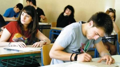 Πανελλαδικές εξετάσεις: Τα θέματα στα Μαθηματικά των ΕΠΑΛ
