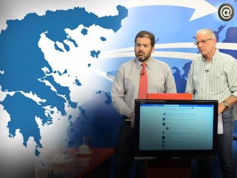 Σε 48 ώρες θα υπάρχει άλλη Ελλάδα
