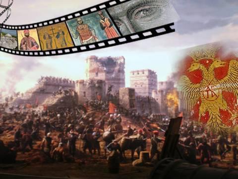 Άλωση της Κωνσταντινούπολης: Μετά 559 χρόνια (βίντεο)