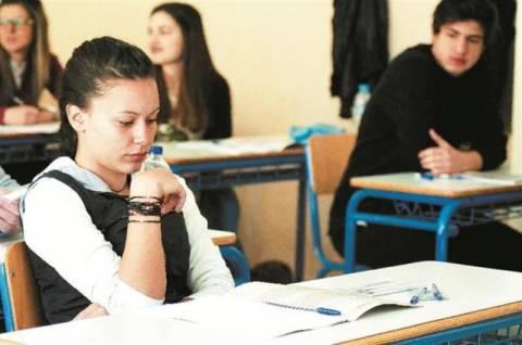 Πανελλαδικές εξετάσεις: Τα θέματα στα 4 μαθήματα κατεύθυνσης