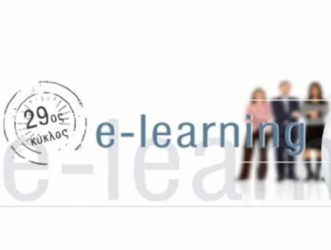 Νέα χορήγηση υποτροφιών από το E-Learning του Καποδιστριακού