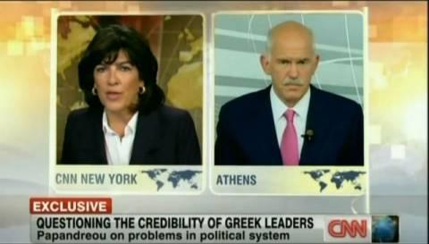 Παπανδρέου στο CNN: Οι Έλληνες έχουν κάνει τεράστιες θυσίες (βίντεο)