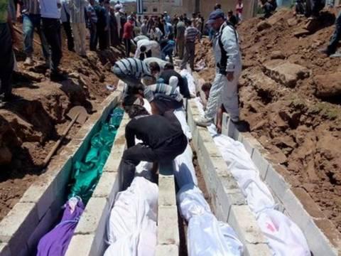 Συρία: Αντιδρούν στις σφαγές οι αντάρτες, «σιωπά» ο ΟΗΕ