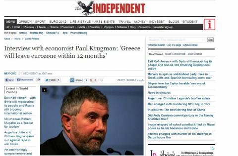 Κρούγκμαν: Η Ελλάδα θα αποχωρήσει από το ευρώ εντός 12 μηνών