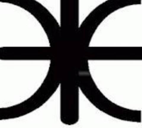 Επίκληση μέσα στα γράμματα του ελληνικού αλφαβήτου