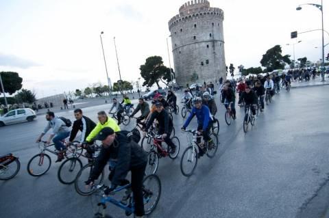 Η Θεσσαλονίκη «ποδηλατοδρομείται» για την Ημέρα Περιβάλλοντος