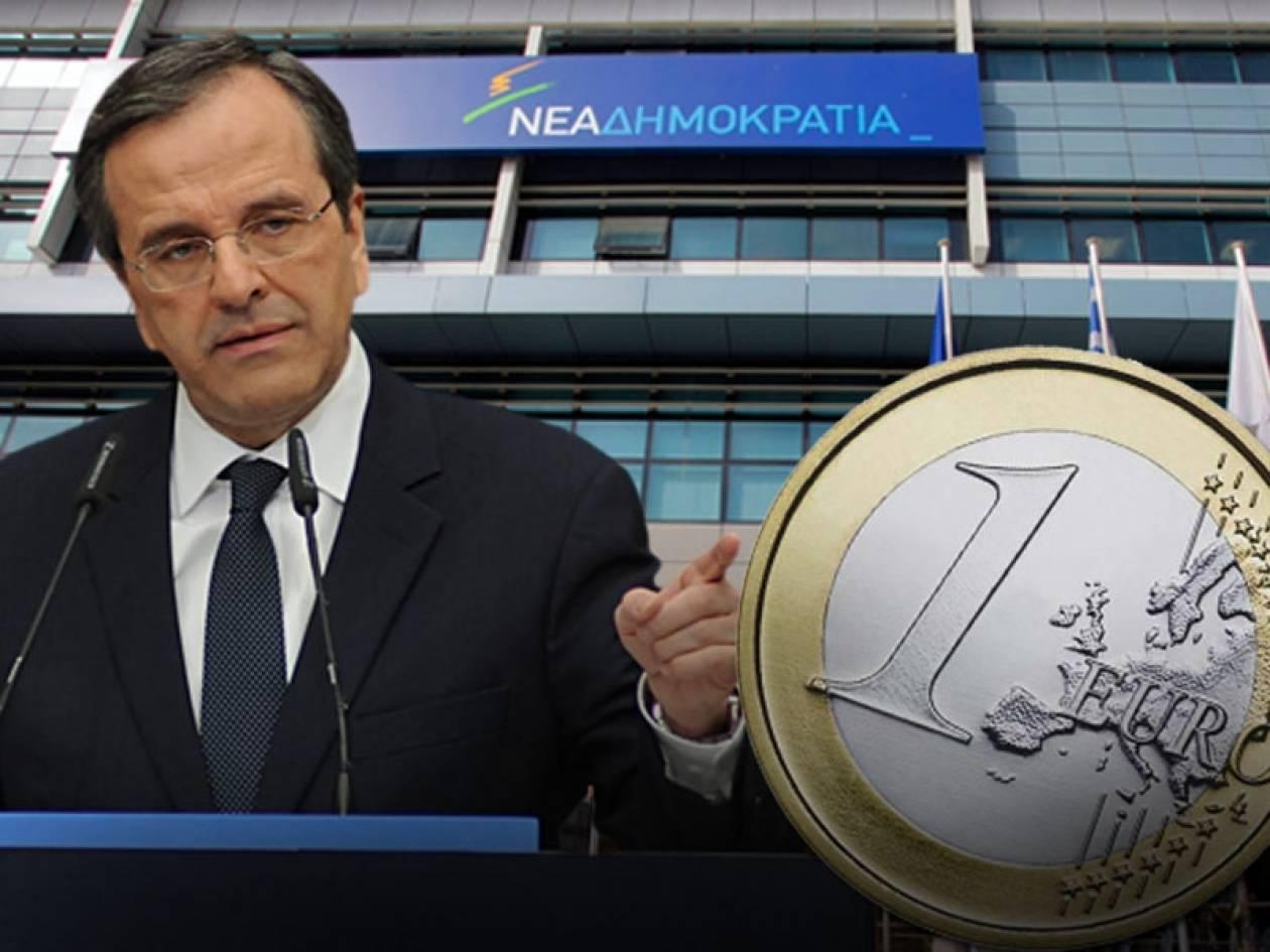 Α. Σαμαράς: «Θάνατος» η έξοδος από το ευρώ