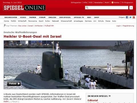 Spiegel: Το Ισραήλ εξοπλίζει με πυρηνικά γερμανικά υποβρύχια
