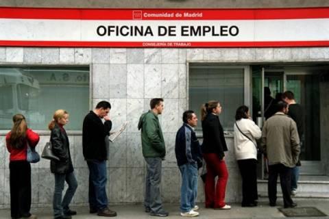 Ισπανία: Μείωση της ανεργίας το Μάιο