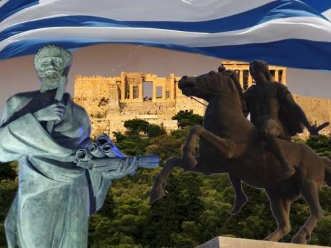 Το Άγιο το Πνεύμα, το ελληνικό...