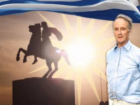 «Η Μακεδονία είναι Ελληνική» δηλώνει καθηγητής της Οξφόρδης
