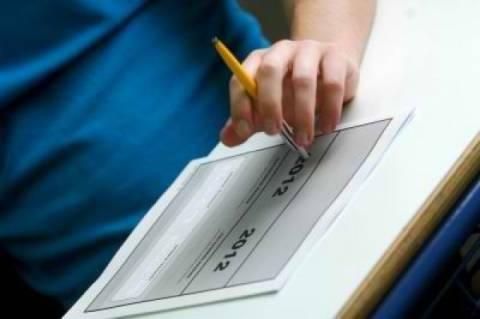 Δείτε το πρόγραμμα και τα εξεταστικά κέντρα των ειδικών μαθημάτων