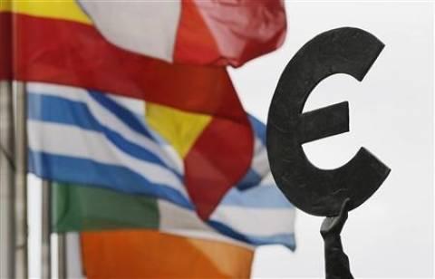 Στο τραπέζι οι υπουργοί Οικονομικών της G7