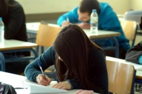 Πανελλαδικές: «Αρχές Οικονομικής Θεωρίας» το σημερινό μάθημα