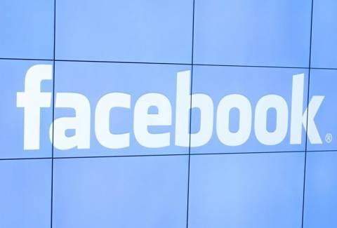 «Το Facebook θα εξαφανιστεί μέχρι το 2020»