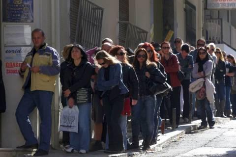 ΟΑΕΔ: Ξεκινά η υποβολή αιτήσεων για πρόσληψη ανέργων πτυχιούχων
