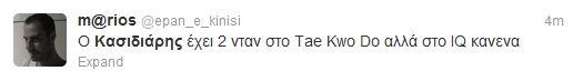 tweet11