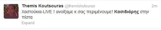 tweet5