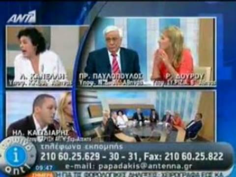 Κασιδιάρης: Θα κάνω μήνυση στην Κανέλλη, με χτύπησε πρώτη