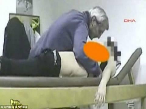 Κρυφή κάμερα έπιασε «στα πράσα» τον σεξομανή γιατρό