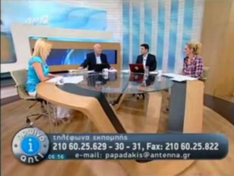 Παπαδάκης: Σε λίγο καιρό θα έχει τηλεθέαση το κανάλι της Βουλής