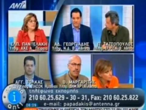 Άδωνις Γεωργιάδης: «Μου έριξε κουτουλιά ο Κασιδιάρης» (vid)