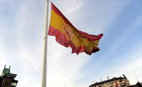 Reuters: Η Ισπανία θα ζητήσει βοήθεια μέσα στο Σαββατοκύριακο