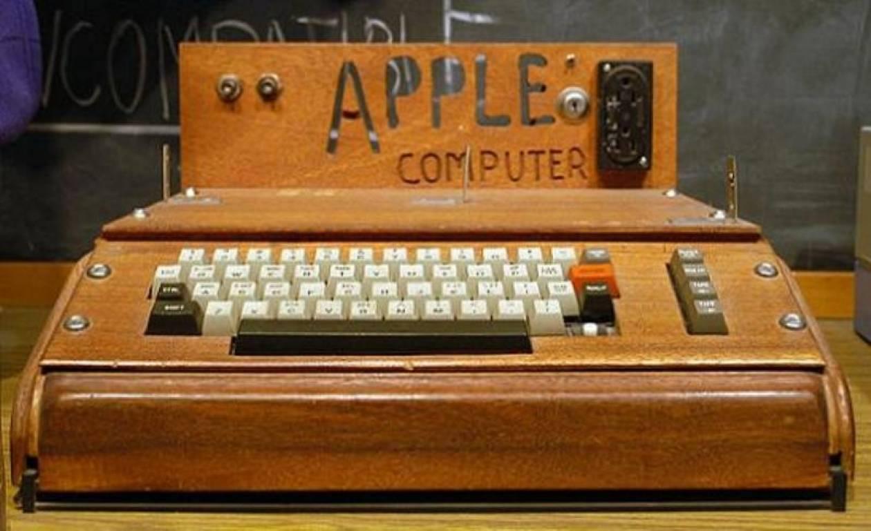 Σε δημοπρασία ένας από τους πρώτους Apple υπολογιστές