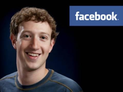 Σκληρή «δήλωση» Zuckerberg για τον Ηλία Κασιδιάρη!